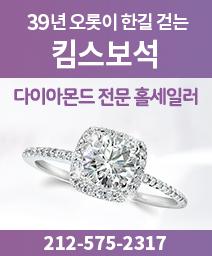 GIA 공인 감정사 명품 다이아몬드 할인